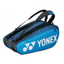 Yonex Pro Racketbag 920212